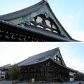 貝塚御坊 願泉寺(貝塚市)本堂