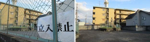 Photos: 松平康重墓(岸和田市)