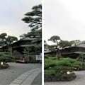 Photos: 五風荘 旧寺田財閥当主家別邸(岸和田市)