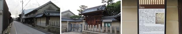 紀州街道(大阪府岸和田市)円成寺