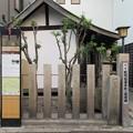 紀州街道(大阪府岸和田市)本町一里塚