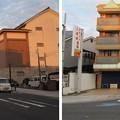 Photos: 岸和田城(岸和田市)西大手門跡?