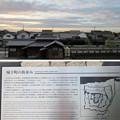 Photos: 岸和田城(岸和田市)二郭