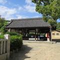 Photos: 大鳥大社(堺市西区)