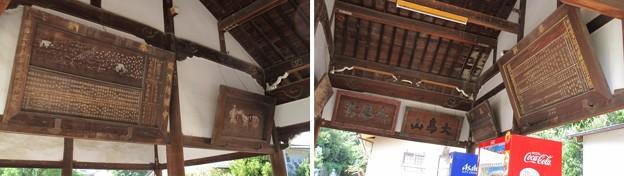 大鳥大社(堺市西区)額堂