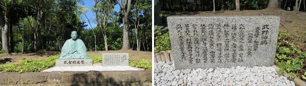 武野紹鴎像(堺市営 大仙公園。堺区)