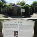 Photos: 南宗寺(堺市堺区)天慶院