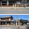 Photos: 妙国寺(堺市堺区)戊辰殉難土佐十一烈士墓所