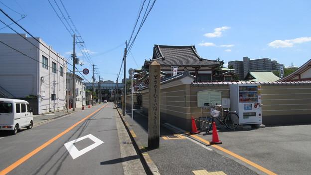 Photos: 妙国寺(堺市堺区)とさのさむらいはらきりのはか標柱