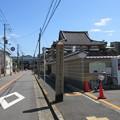妙国寺(堺市堺区)とさのさむらいはらきりのはか標柱