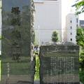 Photos: 堺鐡砲之碑(市営ザビエル公園。堺市堺区)