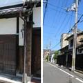 Photos: 堺鉄砲館(堺市堺区)だった……