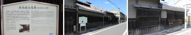 鉄砲鍛冶屋敷(堺市堺区)