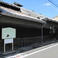 Photos: 鉄砲鍛冶屋敷(堺市堺区)