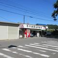 芥川漁業協同組合 駐車場窓口(摂津峡 上の口)