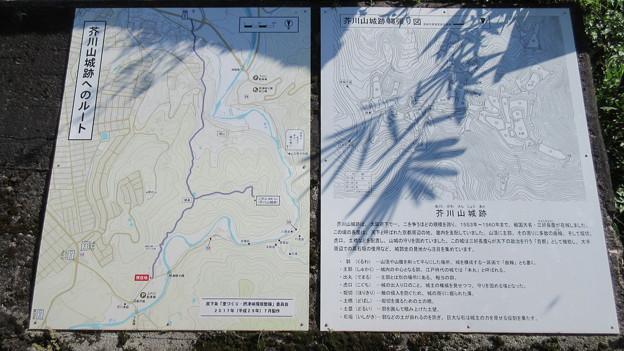 芥川山城(高槻市)
