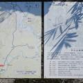 Photos: 芥川山城(高槻市)