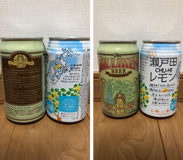 Photos: 大阪みやげ