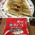 Photos: 珉珉ぎょうざ