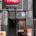 北海道スープカレー Suage 渋谷店