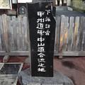 Photos: 13.12.12.甲州道中・旧中山道合流之地(下諏訪町)