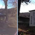 Photos: 13.12.12.諏訪大社 上社前宮(茅野市)内御玉社