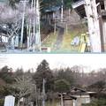Photos: 諏訪大社 上社本宮(諏訪市)大国主命社