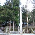 Photos: 諏訪大社 上社本宮(諏訪市)一之柱