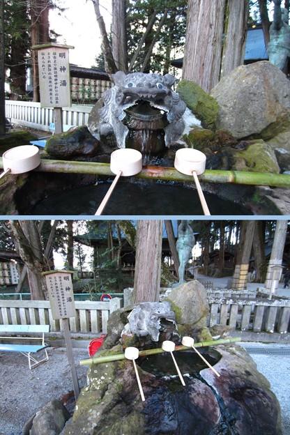 Photos: 諏訪大社 上社本宮(諏訪市)明神湯