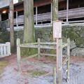 Photos: 諏訪大社 上社本宮(諏訪市)筒粥殿跡