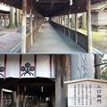 Photos: 諏訪大社 上社本宮(諏訪市)布橋 入口御門