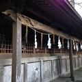 Photos: 諏訪大社 上社本宮(諏訪市)摂末社遥拝所