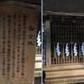 Photos: 諏訪大社 上社本宮(諏訪市)東宝殿