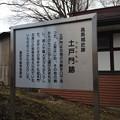 高島城址(諏訪市立高島公園)