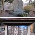 Photos: 上原城(茅野市)二郭