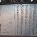 Photos: 上原城(茅野市)