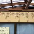 Photos: 松茸山見晴台(上田市)