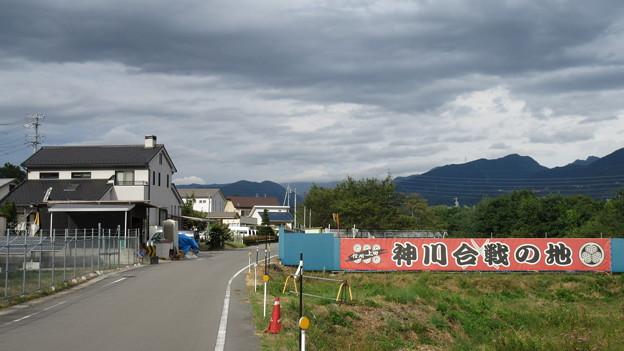 神川合戦の地(上田市)砥石城方向