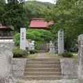 雲興寺(佐久市)