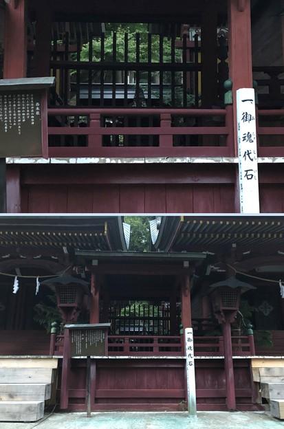 新海三社神社(佐久市)御霊代石