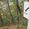 Photos: 姫城(坂城町)主郭