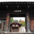 Photos: 温泉寺(諏訪市)山門