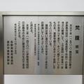 Photos: 温泉寺(諏訪市)梵鐘