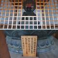 温泉寺(諏訪市)地蔵尊