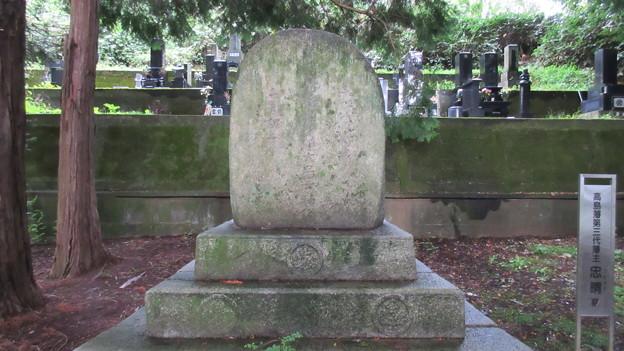 温泉寺(諏訪市)諏訪忠晴墓