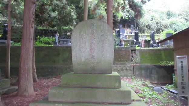温泉寺(諏訪市)諏訪忠林墓