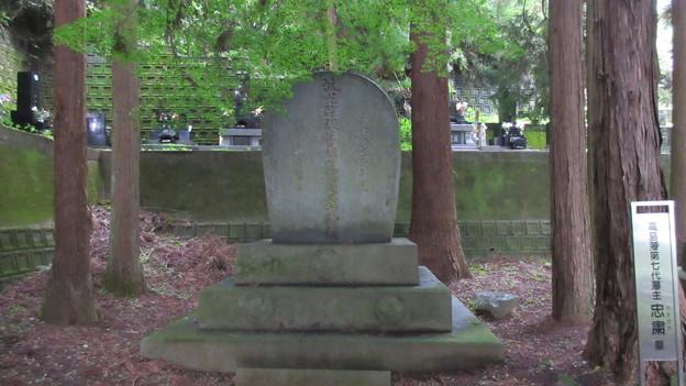 温泉寺(諏訪市)諏訪粛墓