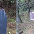 旧中山道 水戸浪士墓(下諏訪町)
