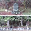 水戸浪士墓(下諏訪町)