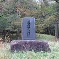 旧中山道 和田峠 西餅茶屋跡(長野県諏訪郡下諏訪町)